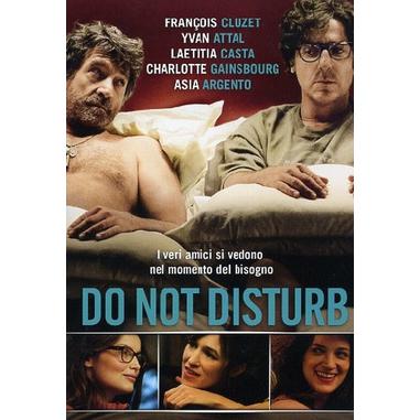 Do Not Disturb (2012), DVD