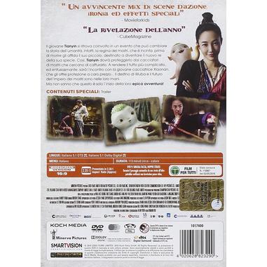 Il Regno Di Wuba (DVD)