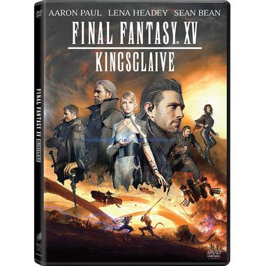 Final Fantasy XV: Kingsglaive (DVD)
