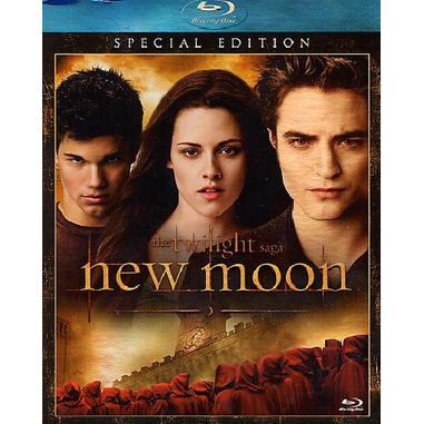 The Twilight Saga: New Moon - Special Edition (2009), DVD