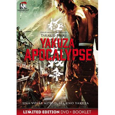 Yakuza Apocalypse (DVD + booklet)
