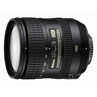 Nikon 16-85mm f/3.5-5.6G ED VR AF-S DX NIKKOR Black