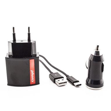Phonix TYPC2KIT Caricabatterie per dispositivi mobili Auto, Interno Nero