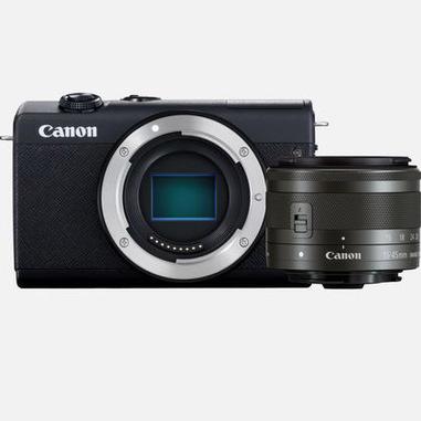 Canon EOS M200 + EF15-45MM F/3.5-6.3 IS STM MILC 24,1 MP CMOS 6000 x 4000 Pixel Nero