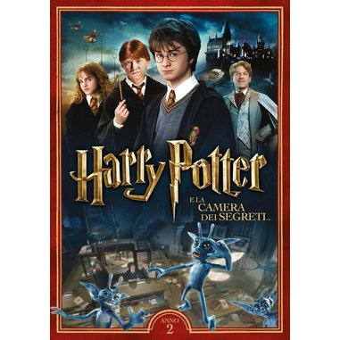 Harry Potter e la Camera dei Segreti - edizione speciale (DVD)